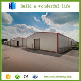 Быстрый собранный сегменте панельного домостроения стальная рама семинар строительство здания китайская компания