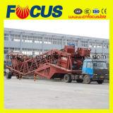 Planta de mistura concreta móvel de Yhzs75 75m3/H