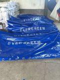 Comercio al por mayor carretilla laminado PVC Heavy Duty Fabric