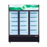 800L вентилятор охлаждения двойные стекла двери холодильник для безалкогольных напитков