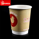 Desechable Marca de la empresa Coffee Cups Paper Kraft