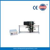 Verrouiller et de suivre l'impression de ruban couleur, la date de la machine imprimante (HP-241G)