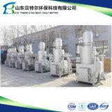 Dag-500 utiliza incinerador de residuos médicos de hospital para tratamiento de basura (500kgs/lote)