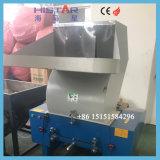 Parachoques de plástico chatarra de cobre de la máquina trituradora de reciclaje de residuos de plástico