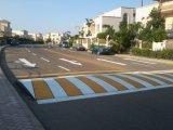 Краска маркировки дороги смолаы C5 Petrolem