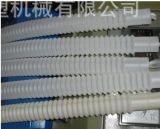 Flexibler Schlauch/Durchzugs-Gefäß/runzelten Rohr-Maschine