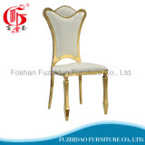 金属の椅子を食事する金絵画結婚式の宴会