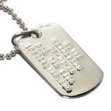 Modifica di nome militare su ordinazione del metallo delle modifiche di cane per la promozione