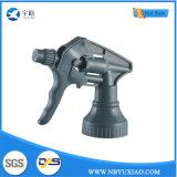 Pulverizador plástico do disparador no jardim (YX-32-1)