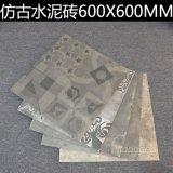Imprimante UV à plat de Xuli Digital DEL avec la tête d'impression industrielle de Ricoh Gen5