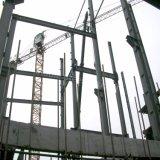 Bâtiments préfabriqués en construction en acier à usage chimique