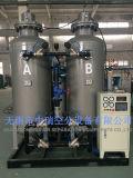 Ingénieurs disponibles pour l'usinage des services d'usine d'azote à l'étranger