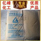 Hidróxido de aluminio especial H-Wf-08A