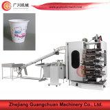 Máquina de impresión en offset seca para la taza plástica