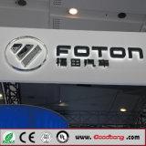 Vakuum gebildetes Acryl-LED-Beleuchtung-Auto-Firmenzeichen-Zeichen