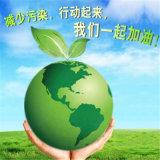 Documento di pietra materiale verde per il sacchetto della maniglia e taccuino senza pasta di cellulosa ed acido