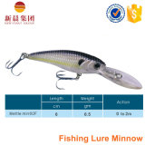 6cm Fishing Lure Mettle Minnow