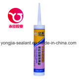 Het weerbestendige Dichtingsproduct van het Silicone van het Glas Zelfklevende Transparante (yx-688)