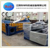 SGSの機械梱包機をリサイクルする油圧安全な屑鉄