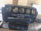 새로운 단계 빛 15PCS 12W RGBW 4in1 LED 광속 거미 이동하는 맨 위 환영 빛