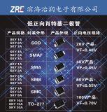 1A Es1af a través de Es1jf super rápida recuperación Paquete Smaf diodo rectificador