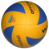 L'unità di elaborazione del PVC 4# laminata mette in mostra la pallavolo