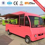 販売のためのよの中国の屋外の食堂車