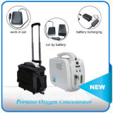 販売の医療保障熱い装置医学機械酸素のコンセントレイタ
