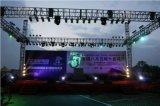 Концерт сооружением опорных системы алюминиевых Площадь опорной (BS5060)