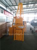 Empacotador de compressão vertical / Máquina de embalagem vertical