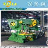 最もよい価格の穿孔器出版物機械高品質