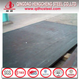 Износоустойчивая стальная плита Ar500 с ценой по прейскуранту завода-изготовителя