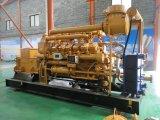 Зеленый индикатор питания Китай Lvhuan 500квт характера газотурбинной электростанции с генераторной установкой Water-Cooled и ТЭЦ промышленных генераторов