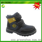 Kein Lace Safety Boots für Boy