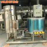 Esterilizador inmediato del Uht de la leche fresca automática (surtidor de China)