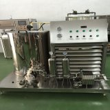 100L-1000L 향수 섞는 기계