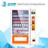 冷凍のない軽食の自動販売機