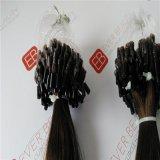 Микро- выдвижения человеческих волос петли