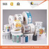 광수를 위한 병 스티커를 인쇄하는 PVC/Pet 인쇄 레이블