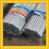 電流を通された正方形の鋼鉄管か正方形鋼管