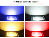 50W RGB+CCT LEDのフラッドライト