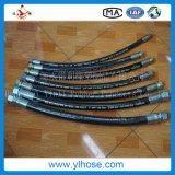 Mangueira de borracha hidráulico de alta pressão/ Mangueira trança de fios de aço
