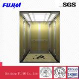富士の小さい機械部屋が付いている三菱品質の乗客のエレベーター