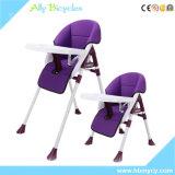 의자를 식사해 의자 조정가능한 안전한 편리한 아기를 식사해 새로운 아이