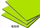 Het groene Samengestelde Comité van het Aluminium van de Reeks dat voor Binnenhuisarchitectuur gebruikt