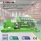 Комплект генератора каменноугольного газа для работы в непрерывном режиме