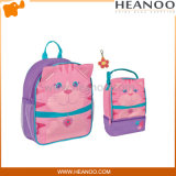 Изготовленный на заказ миниый малыш обеда животных мальчиков маленькой девочки ягнится Backpack