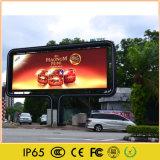 옥외 광고 영상 방송 발광 다이오드 표시 포스터