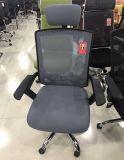 Silla superventas de la oficina de la tela de acoplamiento de alambre de la silla del acoplamiento de la oficina