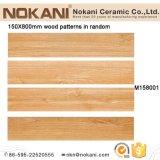 150X800mm hölzerne Keramikziegel-Fußboden-Fliesen für Aufbau-Gebäude